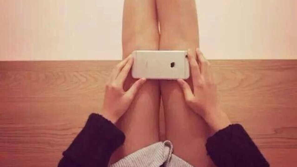 iphoneknees
