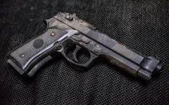 Arming Teachers With Guns