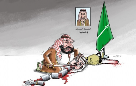 Washington Post Journalist Brutally Dismembered in Saudi Arabia