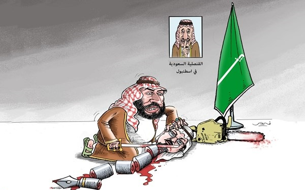 Caricature of Saudi Crown Prince Mohammed bin Salman cutting the body of journalist Jamal Khashoggi Saudi within the consulate in Istanbul.